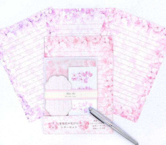 紫陽花の花びらレターセット ピンク~パープル4色の画像1枚目