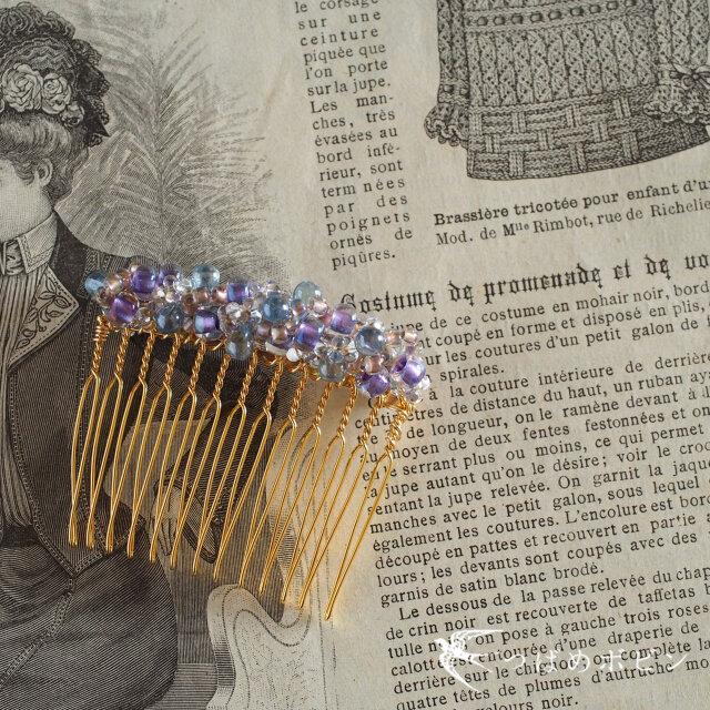 ジュエリークロッシェのヘアコーム(M)《紫陽花ブルー02》【送料無料】の画像1枚目