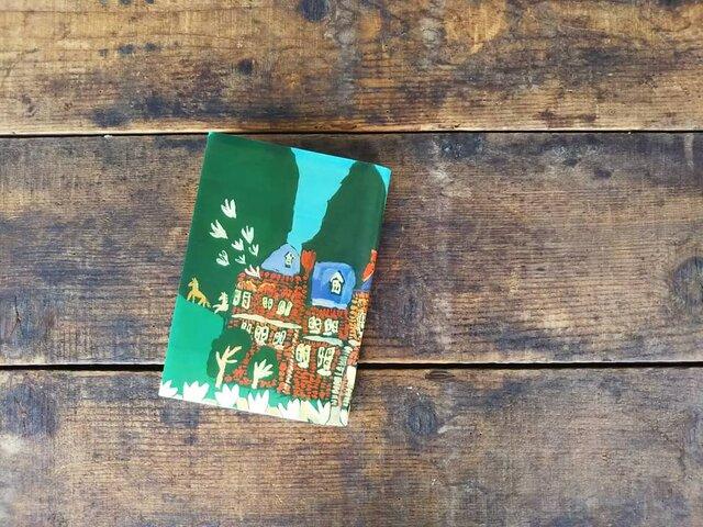 絵本なブックカバー『赤レンガ庁舎』の画像1枚目