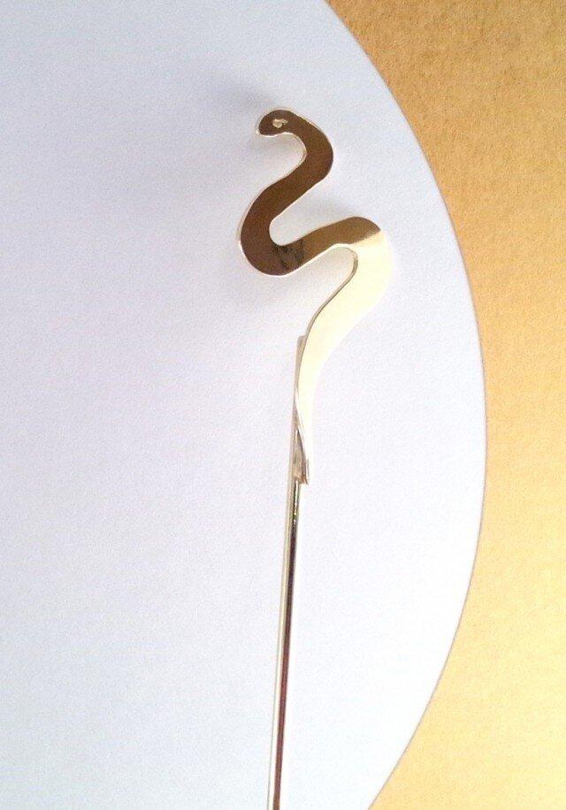 神蛇 真鍮かんざしの画像1枚目