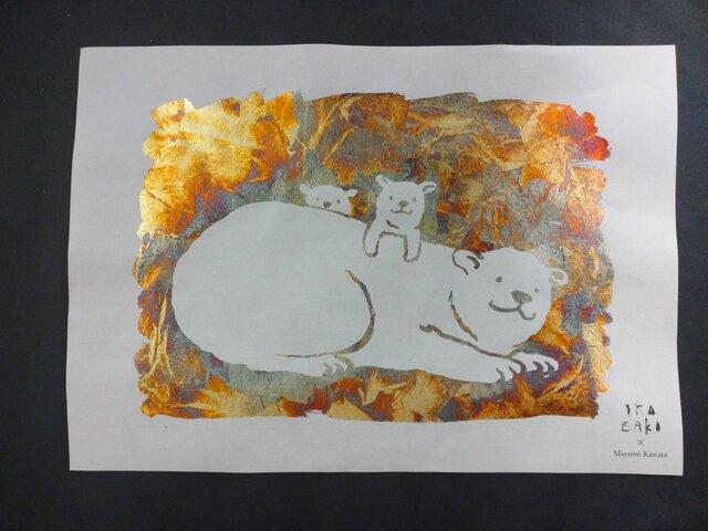 ギルディング和紙A3サイズ polar bear シロクマ 生成和紙 黃混合箔の画像1枚目