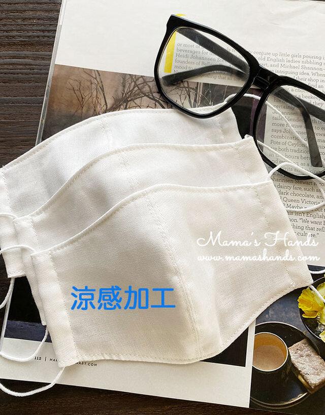 ★涼感 天然成分★ 3枚 日本製 白 綿100% ガーゼ 大人用 立体型 エコ 布マスクの画像1枚目
