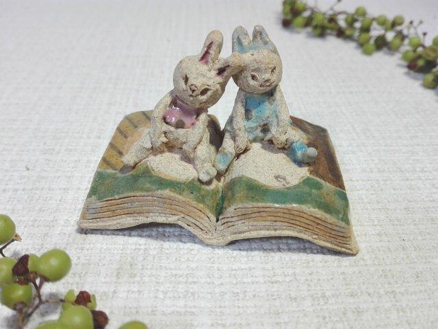 ウサギともだち 【book】の画像1枚目