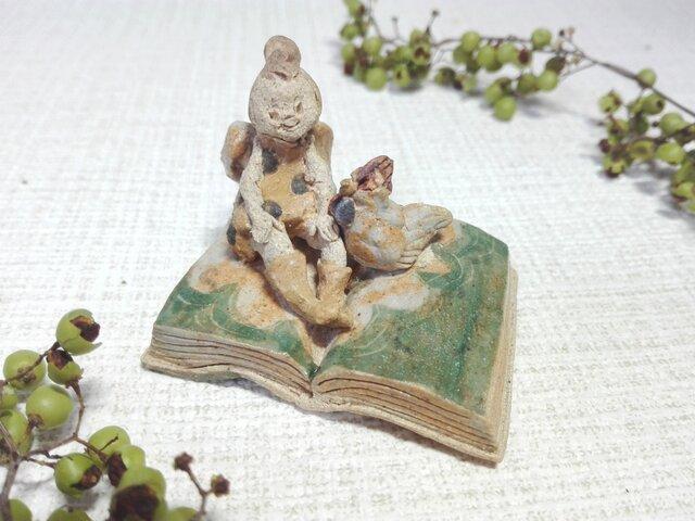 ニワトリと天使 【book】の画像1枚目