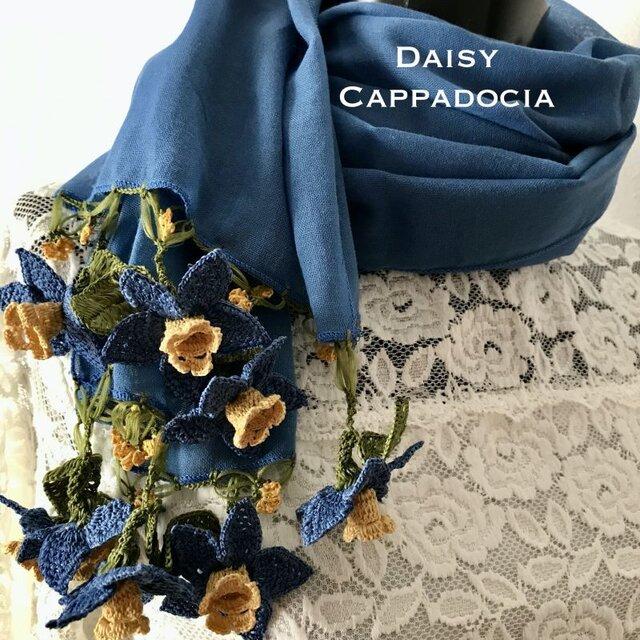 立体刺繍の花付き コットンストール デニムブルー&イエローの画像1枚目