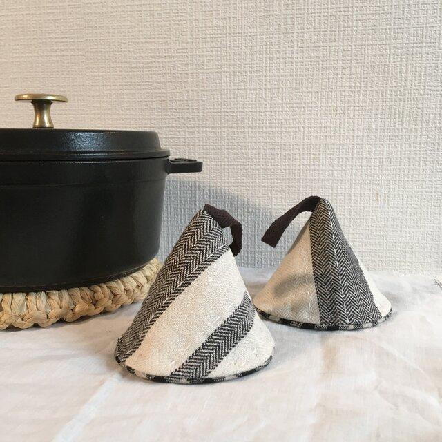 《 cone pot - holder アイボリー× ネイビー 》 2個setの画像1枚目