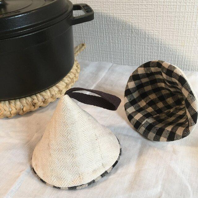 《 cone pot - holder アイボリー 無地 》 2個setの画像1枚目