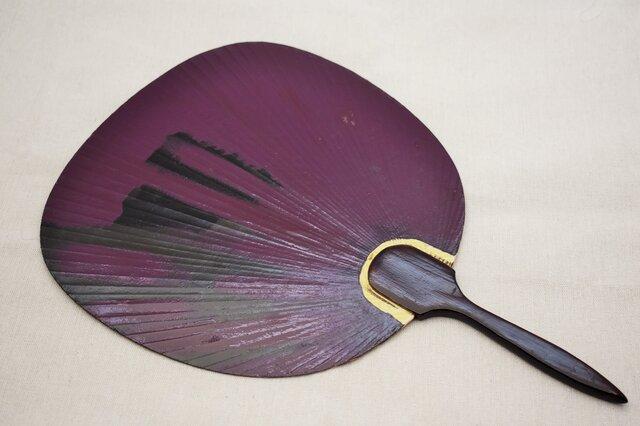団扇 紫漆黒漆の画像1枚目