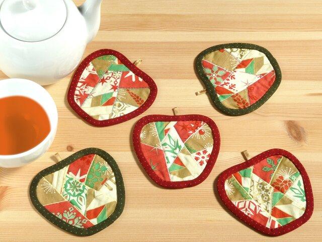 りんごのコースター(5枚組) ~クリスマス~の画像1枚目
