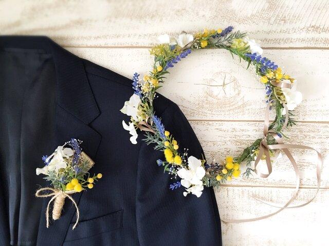 ラベンダーとミモザの花冠&ブートニア2点セットの画像1枚目