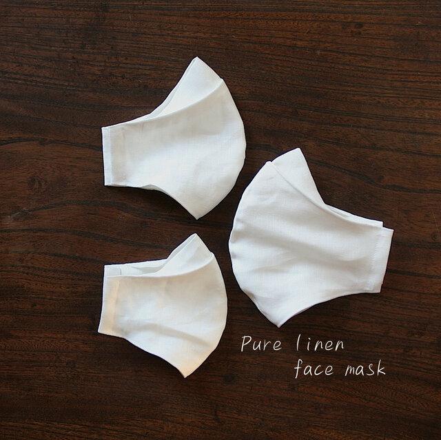 【選べる3size】めがねが曇らない リネンのマスク【オフホワイト】Pure linen face maskの画像1枚目