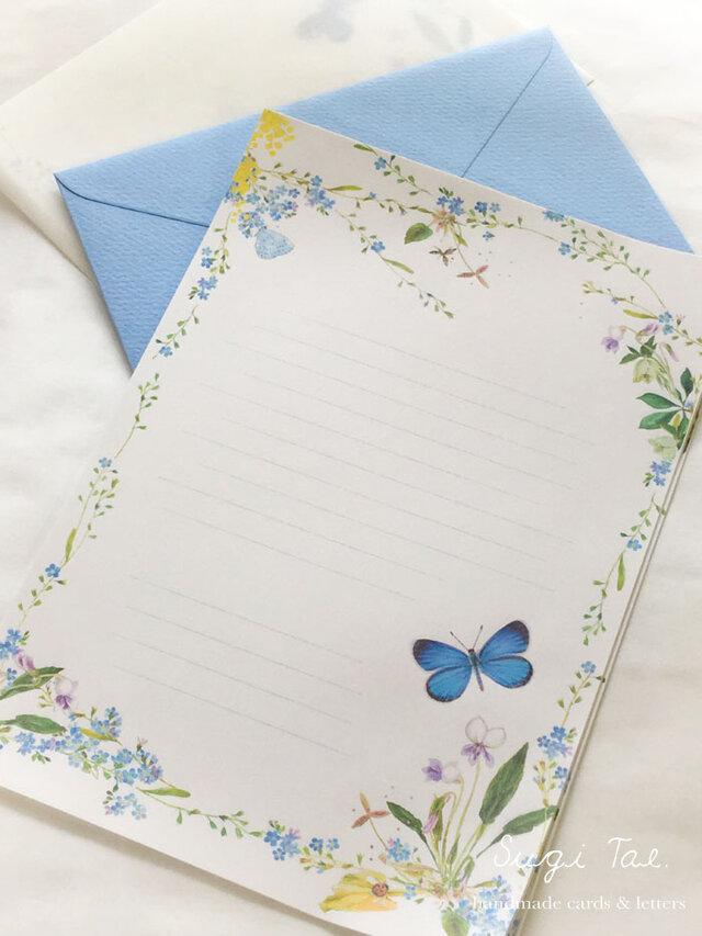 シジミ蝶と勿忘草の便箋の画像1枚目