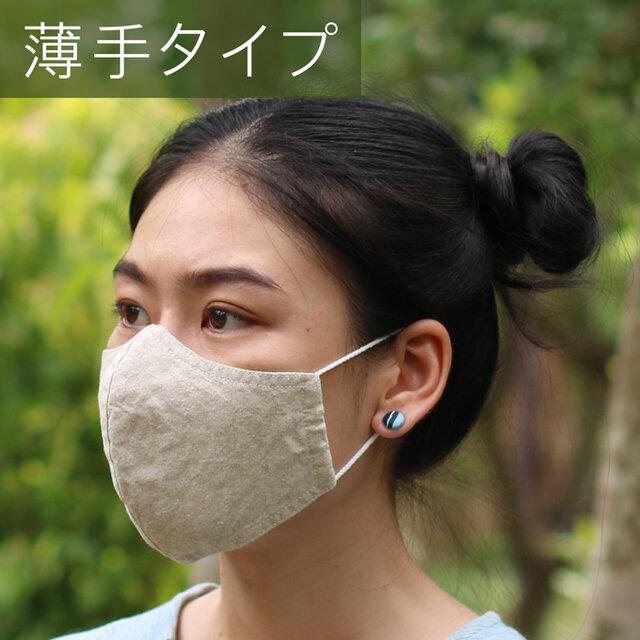【 夏用 M サイズ 】 リネン & コットン 布マスク 呼吸がしやすい 立体マスク 洗える マスク Wガーゼ 薄手の画像1枚目