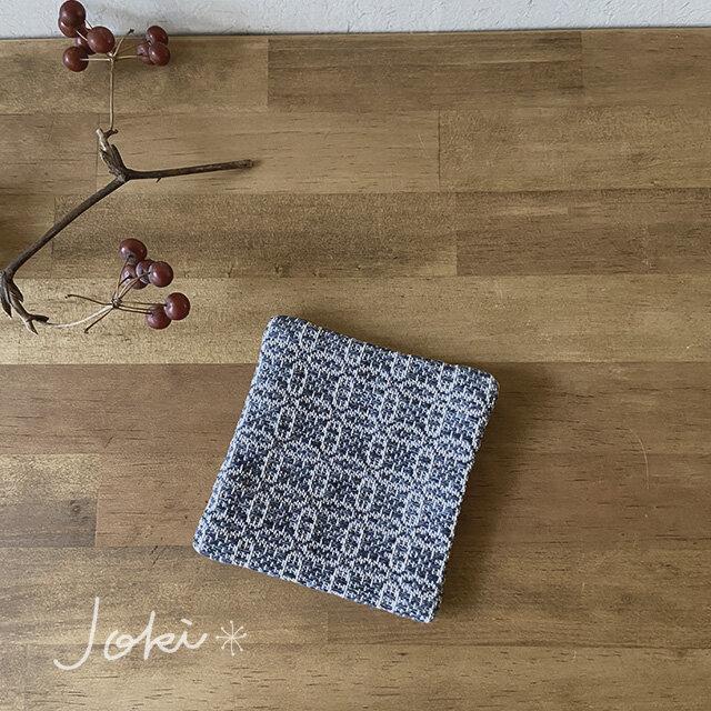 Coaster[綿入り手織りコースター] ネイビーの画像1枚目