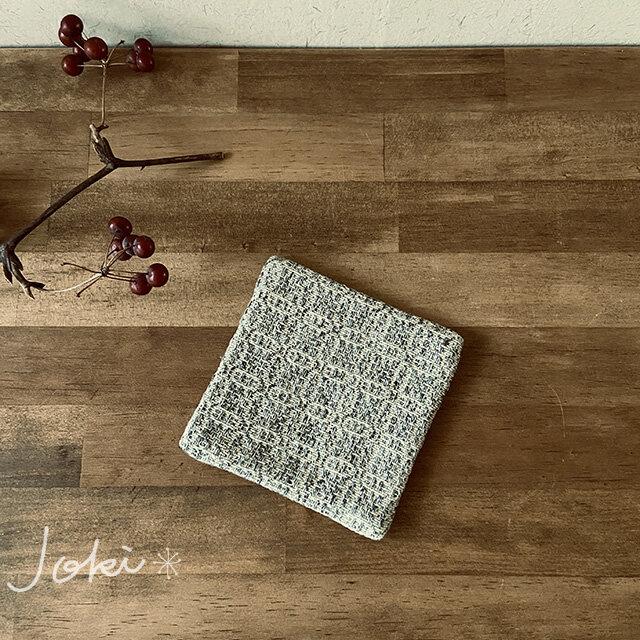 Coaster[綿入り手織りコースター] グレー×イエローの画像1枚目