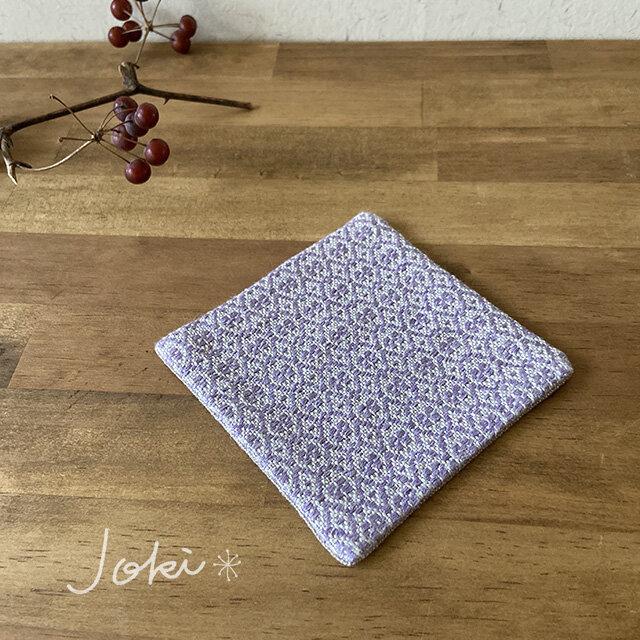 Coaster[リネン手織りコースター] 藤色の画像1枚目