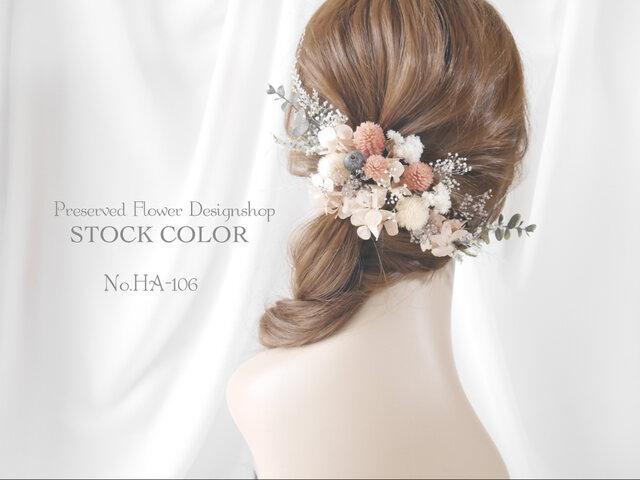 千日紅とユーカリのナチュラルヘッドドレス・ヘアアクセサリー(ナチュラルピンク)*ウェディング・白無垢・成人式にの画像1枚目