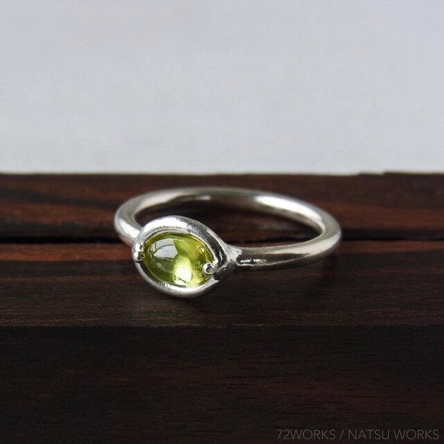 スフェーン リング * Sphene Ringの画像1枚目