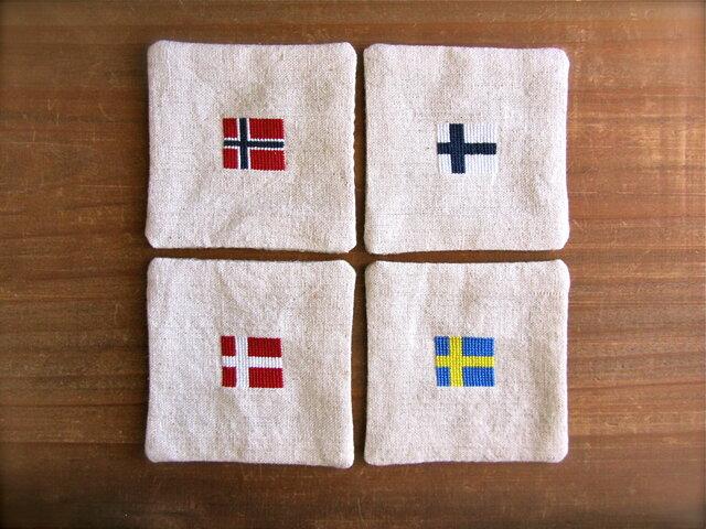 北欧国旗コースター 4カ国4枚セット の画像1枚目