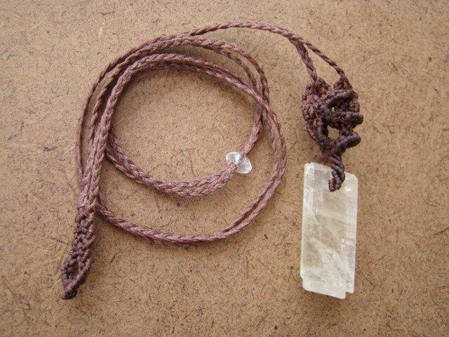 天然石 イエローカルサイトのマクラメ編みネックレスの画像1枚目