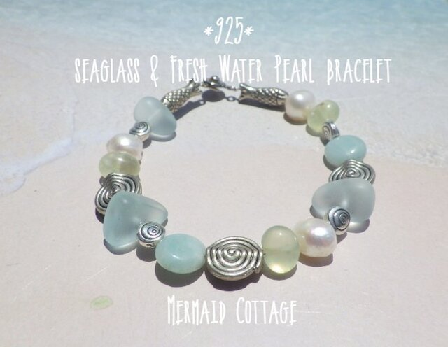 *925* seaglass & Fresh Water Pearl bracelet*シーグラス*淡水パールの画像1枚目