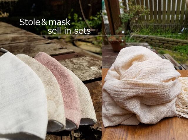 2点セット■コットンリネンのストールナチュラルと選べる布マスク(予備ゴム) プレゼントにもの画像1枚目