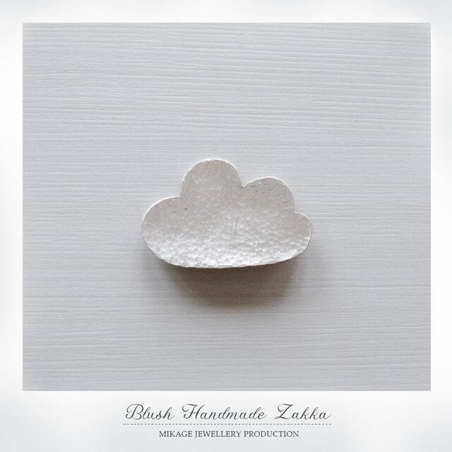 〚 cloud 〛sv925 simple cloud broochの画像1枚目