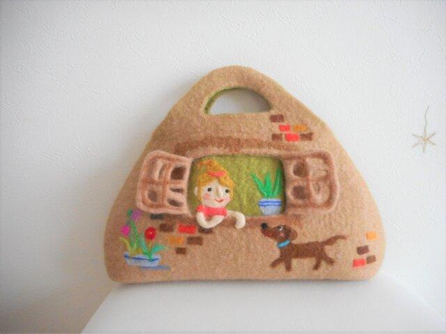 ご予約品 窓辺に女の子がいる風景バッグの画像1枚目