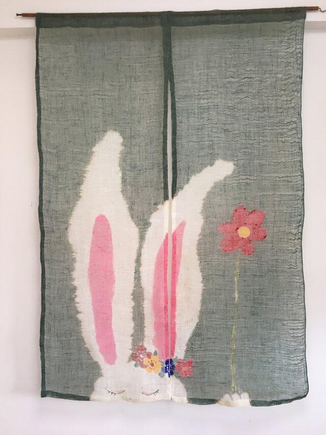 耳うさぎ暖簾・お花の画像1枚目