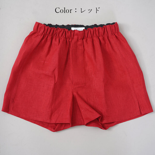 【見習い製作品】中厚地 リネン トランクス 速乾 防臭 インナー 下着 パンツ 旅行にも メンズ/レッド b014c-red2の画像1枚目