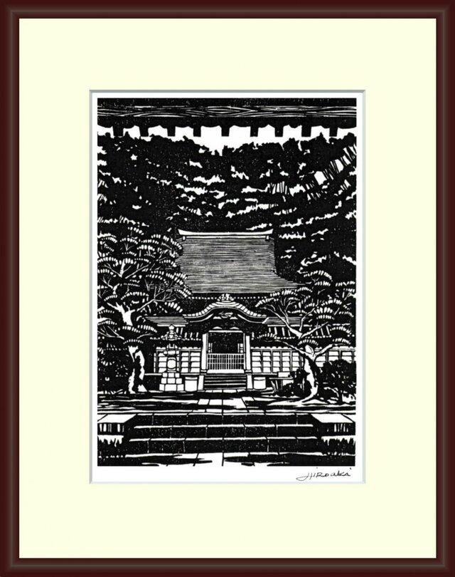 鎌倉/山ノ内・円覚寺 舎利殿(No H-52)の画像1枚目