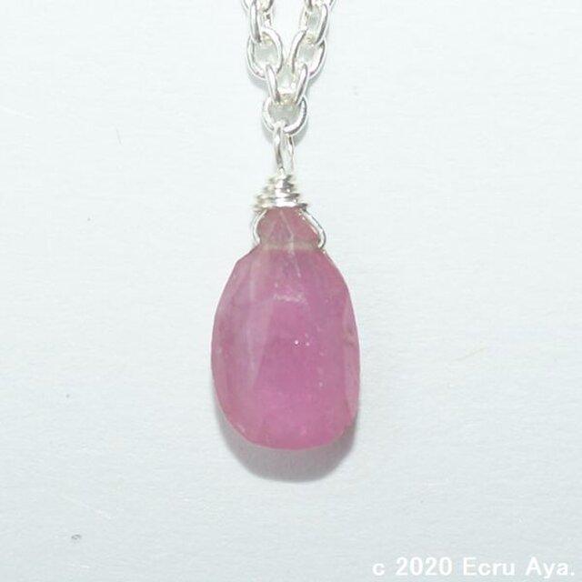 *夏の朝*宝石質ルビーAAAのペアシェイプブリオレットカットのネックレスの画像1枚目
