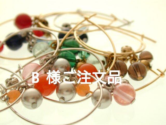 【 B様 ご注文品】タイガーアイ(スクエア)のネックレスの画像1枚目