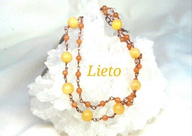 天然石*イエローネフライトとオレンジカルサイトのブレスレットの画像1枚目
