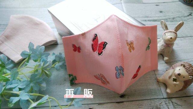 再販✴送料無料✴USAコットン、薄めのピンクに蝶柄の可憐なマスク✴裏地に涼感加工ガーゼ使用✴の画像1枚目