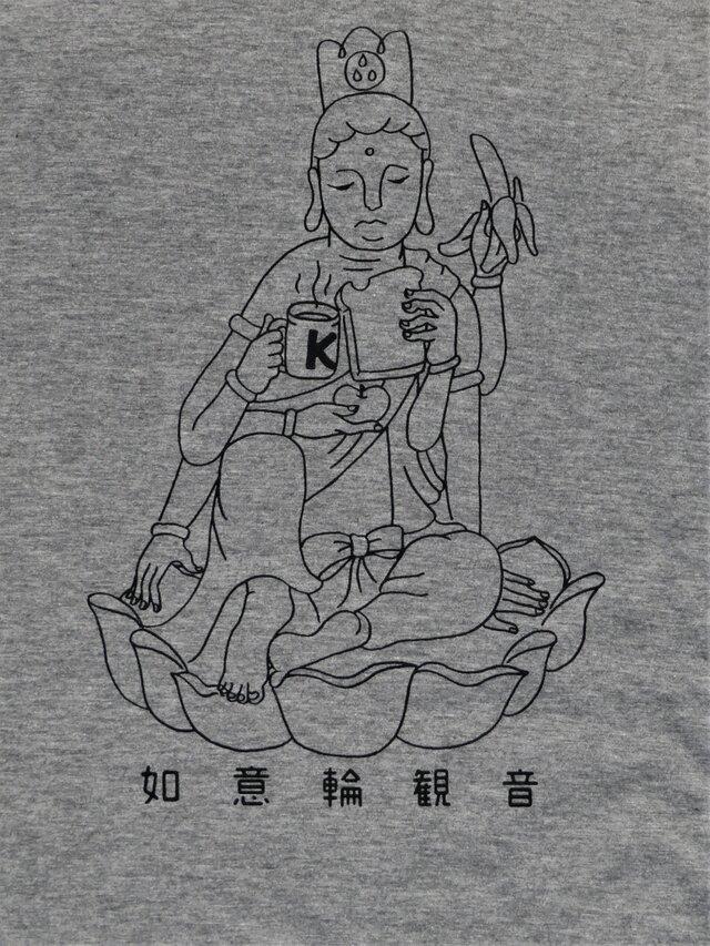 如意輪観音の朝ごはんTシャツの画像1枚目