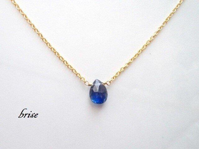 【再販】カイヤナイトのネックレスの画像1枚目