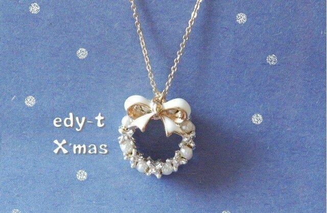 edy-t■ホワイトクリスマスリースネックレス☆の画像1枚目