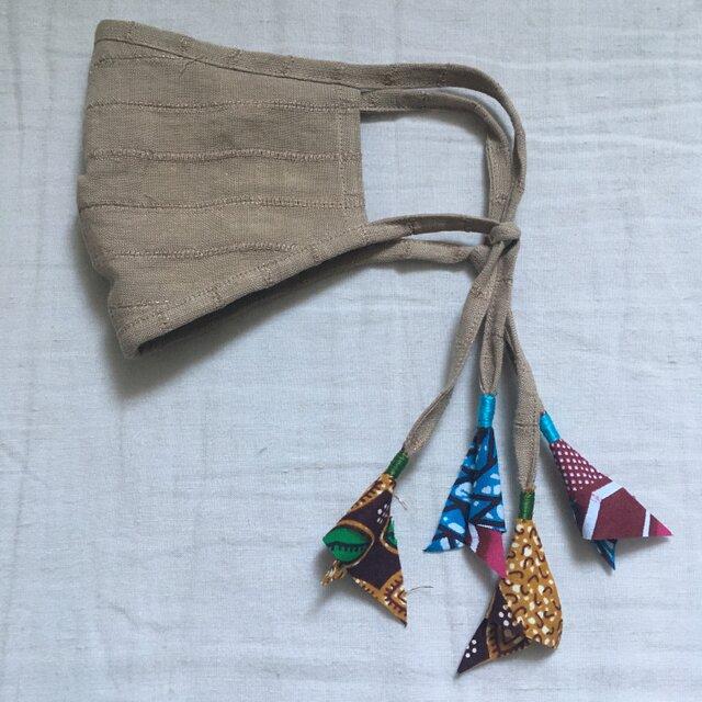 しましまリネンのマスク(茶系アフリカンプリント)の画像1枚目