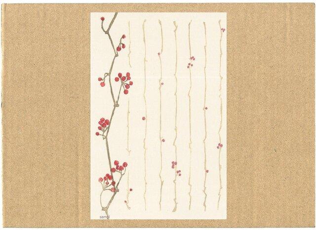 【手摺り木版画はがき】さんきらい(耳付き和紙使用)の画像1枚目