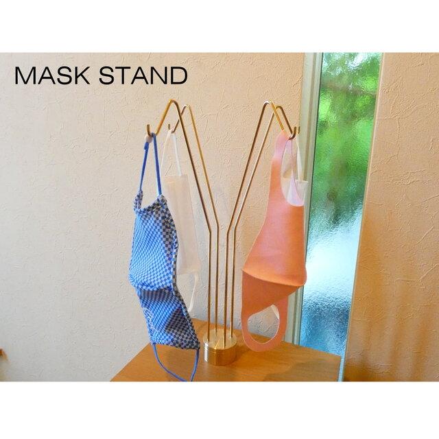 4枚掛け マスクスタンド 通販   マスク掛け マスク置き場 秋マスク コットン リネン ガーゼマスク  / アクセサリー 収納の画像1枚目