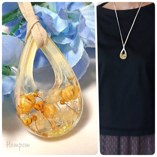 黄色いお花の雫ネックレス ホムポムの画像1枚目