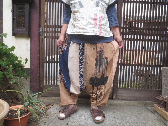 手ぬぐいリメイクサルエルパンツ☆墨絵みたいな柿渋染めキュートな大人パンツ♪の画像1枚目