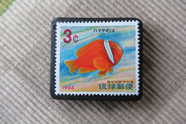 琉球 1966年 魚切手ブローチ6430の画像1枚目