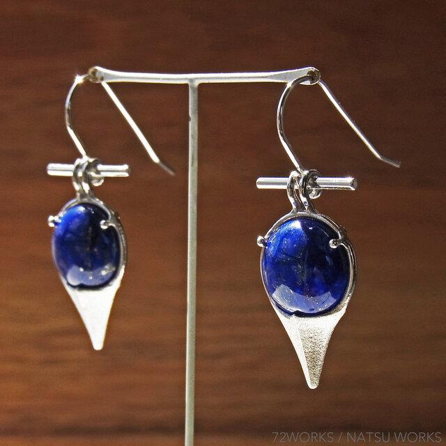 ラピスラズリ ピアス * Lapis Lazuliの画像1枚目