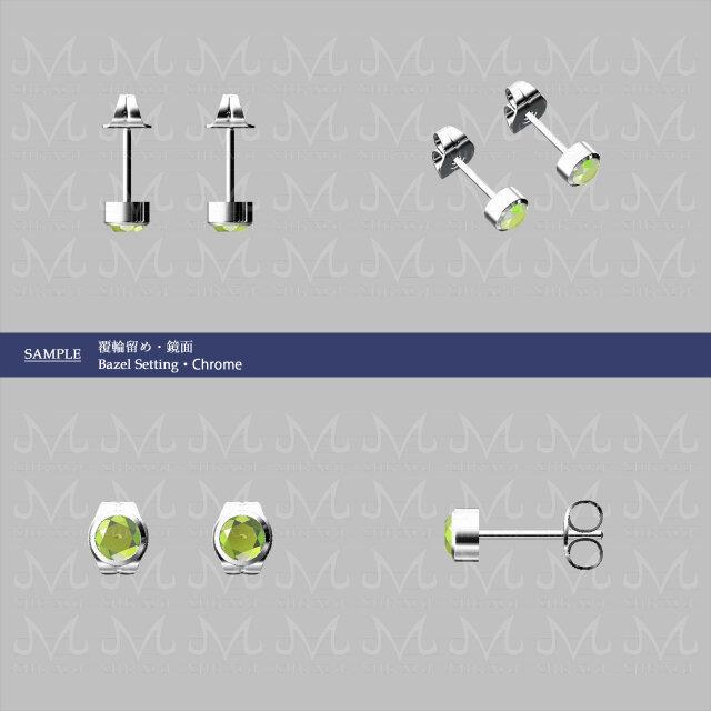 【セミオーダー】シルバー92ピアス(SV925 Semi Order Pierce)の画像1枚目