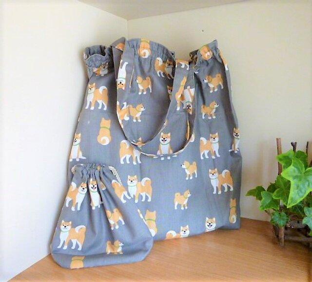 コットン素材の口ゴムエコバッグ・収納巾着付き(柴犬ワンコ)の画像1枚目