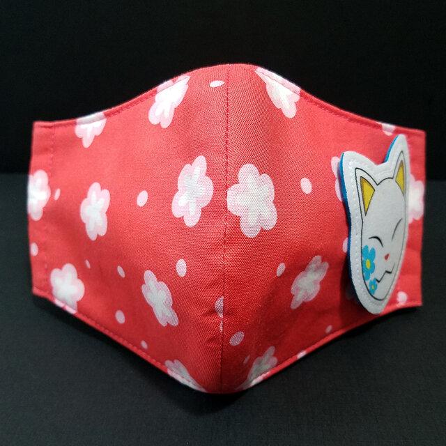 M-000 フェイス 立体 布 インナー マスク ハンドメイド 伝統 和柄 和風 かわいい 梅 文様 狐面の画像1枚目