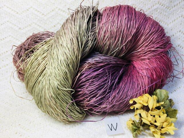 W手染め糸♬多色染めコットンギマ330gの画像1枚目
