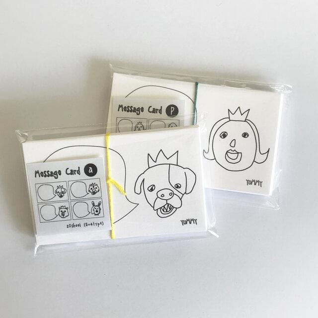 message card <animal> メッセージカード<アニマル>の画像1枚目